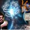 Seyyid Hasan Nasrallah: Yemenliler, sağlam iman ve iradeleriyle, düşmanların komplolarını boşa çıkardılar