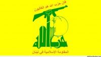 İsrail Kuzey Birliklerinde Görev Yapan Bir Üst Düzey Komutan Hizbullah'la Savaşın Yaklaştığını Söyledi…