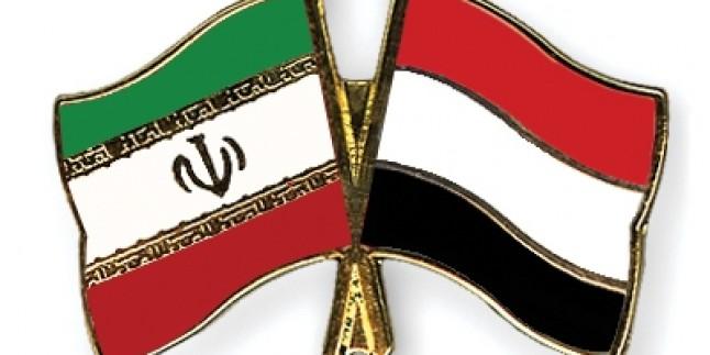 İran'ın Yemen Büyükelçiliği Yakınlarında Patlama !