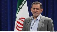 Cihangiri, Irak Cumhurbaşkanı'yla görüştü…
