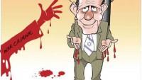 Karikatür: Siyonist İsrail Savaş Suçlusudur….