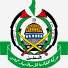 Hamas, 3 Müslüman gencin öldürülmesini kınadı