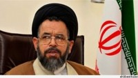 İran sınırlarında terörist grupların 3 elebaşı yakalandı