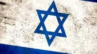 Siyonist İsrail'in Parti Liderlerinden Livni: Gazze Sınırı Boyunca Yerin Altından Duvar Öreceğiz…
