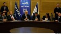 Siyonist İsrail'de Yolsuzluk Operasyonu Yapıldı…
