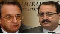 Bogdanov ve Haddad Moskova'da Bir Görüşme Gerçekleştirdi…