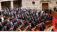 Yunanistan Erken Seçimlere Gidiyor…