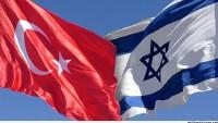 Türkiye ve siyonist İsrail arasındaki ticari ilişkiler 5 kat artış kaydetti