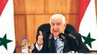 Şam, Suriyeli muhaliflerle diyaloğa hazır