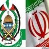 HAMAS: Filistin halkı sürekli olarak İran İslam Cumhuriyeti tarafından destek görmüştür, Yemen'e Her Türlü Müdahaleye Karşıyız