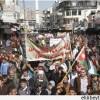 Ürdün Halkı Doğalgazın Siyonist İşgal Rejiminden Alınmasını Protesto Etti…