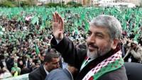 Hamas'ın Avukatı: Mahkeme Kararıyla Hamas İstediği Ülkede Ofis Açabilecek…