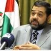 Hamdan: Hamas-Mısır İlişkilerinin Düzeleceği Yönünde Olumlu İşaretler Aldık