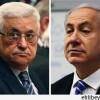 Hamas: Direniş Mensuplarına Karşı Yapılan Tutuklamalar Güvenlik İşbirliğinin Durmadığını Kanıtlıyor…