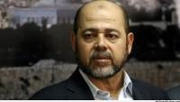 Ebu Merzuk: Filistin Yönetimi Filistin Halkının Haklarını Satmıştır…