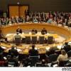 """Filistin İşleri Merkezi: """"BM'deki Plan Aslında Haklarımızın Önünü Kesen Oyundur"""""""