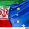 """Mogherini: """"Avrupa Birliği ve İran arasındaki işbirliği devam edecek"""""""