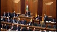 Lübnan'da Cumhurbaşkanlığı Seçimleri İçin Gerçekleşecek Olan 16. Oturum Yeter Sayısı Sağlanamadığından Ertelendi…