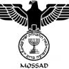 Mossad Eski Şefi: Son Gazze Savaşının Kodlarını Çözmek Çok Zor…