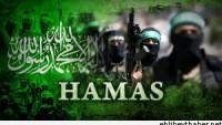 HAMAS'tan yeni füze ve İHA tanıtımı