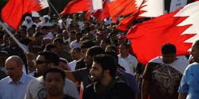 Bahreyn Halkı Rejimi Protesto Gösterilerine Devam Ediyor…