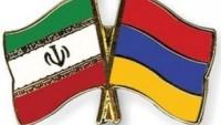 İran ve Ermenistan Enerji İşbirliğini Geliştiriyor