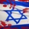Amerika ırkçı İsrail'i silahlandırmaya devam ediyor