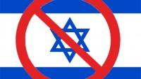 Ali Ekber Velayeti: İran hiç bir zaman İsrail'i resmiyette tanımayacak