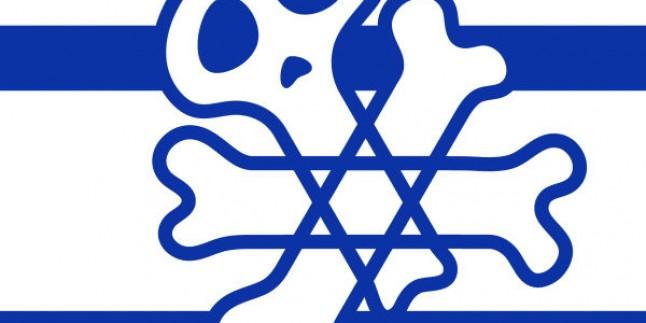 İranlı Yahudilerin Derneği Başkanı Hümayun Sameyeh: Korsan İsrail'in Cinayetlerini İran Milleti İle Birlikte Kınıyoruz…