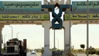 Mısır, Refah Kapısı'nı yeniden kapattı