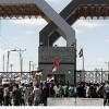 Mısır Yönetimi, Refah Kapısı'nı 4. Günde Açtı