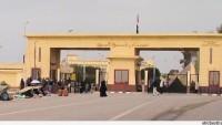 Rafah Kapısı'nın Açıldığı İlk Gün 361 Kişi Gazze Şeridi'nden Çıkış Yaptı…
