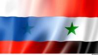 Rusya, Suriye'ye insani yardım gönderdi