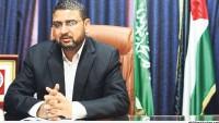 HAMAS'tan BM'ye sunulan tasarıya tepki