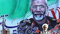 İranlı Şehid Komutan Hamid Tekva'nın Cenaze Töreninden Görüntüler…