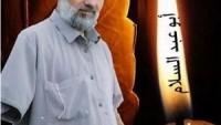 Siyonist Rejim Zindanlarında Esir Olan Hamas Lideri Ebu'l Heyca: Ebu Ubeyde'nin Konuşması Bütün Esirleri Sevince Boğdu…