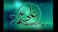 İmam Ali (as) – Şeriat…