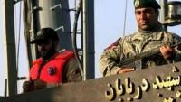 San'a Saldırısında Hiçbir İranlı Diplomat Zarar Görmedi
