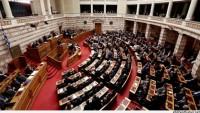 Yunan Parlamentosu 2015 Yılı Bütçesini Onayladı…