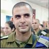 Foto: Korsan İsrail'in Ölen Üst Düzey Askerlerinden Biri…
