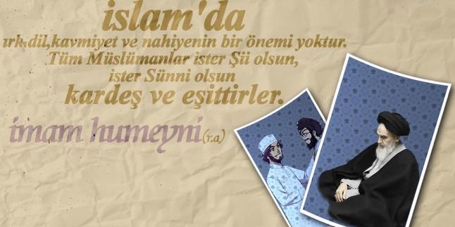 İSLAM DÜNYASINDAKİ İKİ KANSER TÜMÖRÜ: HARİCİLİK VE AHBÂRİLİK – Muhammed Hüseyin Seyfullah