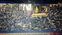 Video:Şehid Cihad Muğniyye'nin Cenaze Töreni…