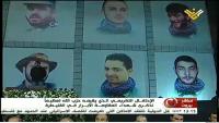 Seyyid Hasan Nasrullah: Şehidlerimiz Bize Gurur Veriyor, Onlar Kudüs'e Giden Yolu Açmışlardır…