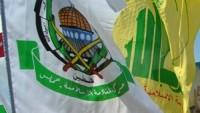 Lübnan'daki Hamas Heyeti, Hizbullah Heyeti İle Görüştü…