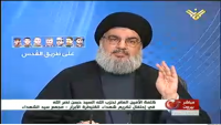 Seyyid Hasan Nasrullah: Saldırının Sebebine Gelince; Siyonistler Golan'da Direnişin Varlığından Rahatsız Oldukları İçin Bu Saldırıyı Yaptılar…