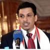Yemen Cumhurbaşkanlığı Ofis Müdürü, Serbest Kalır Kalmaz Suudi Arabistan'a Gitti…