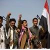 Foto: Yemen'deki Çatışmalardan Görüntüler…