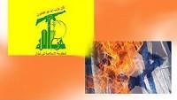 Kudüs Ordusu İkinci Komutanı Kaani:Sipahiler ve Hizbullah siyonistlerin kâbusu olacak