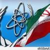UAEK Genel Müdürü, Nükleer Müzakereler Hakkında Açıklamalar Yaptı…
