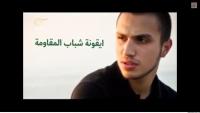 Video: Kutlu Şehid Cihad Muğniyye'nin İzlenilmesi Gereken Görüntüleri…